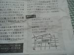 名古屋06