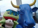 羽田の牛さん