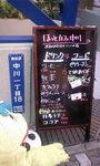 ほっとカフェ中川3