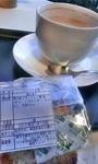 ほっとカフェ中川5