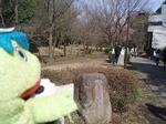 せせらぎ公園01