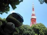 東京見物1