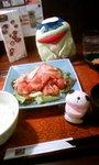 最後の夕食1